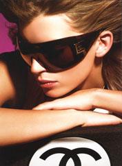 Optik Geith - Sonnenbrillen