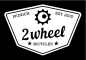 Logo 2 wheel UG München