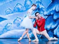 Der Nussknacker - Sankt Petersburger Klassisches Ballett