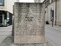 Gedenken zum Jahrestag der Pogromnacht